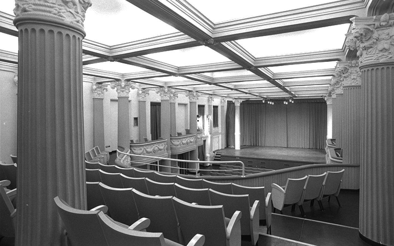 Teatro Ferrara sala estense